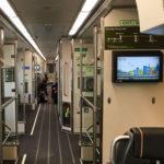 Vagón del tren desde el aeropuerto de Toronto