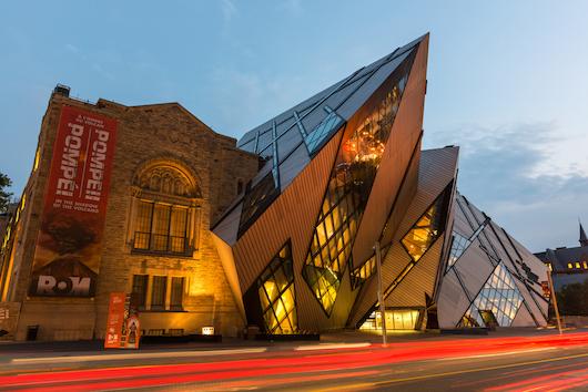 Museo royal de Ontario